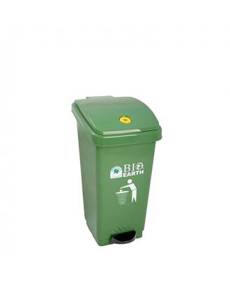 Tempat Sampah Bio Injak 50 Liter - 2160